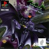 Batman Forever: The Arcade Game für PS1