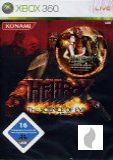 Hellboy: The Science of Evil  für XBox 360